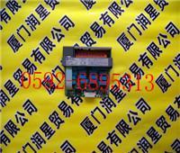 供应01984-1626-0001挑战价格底线