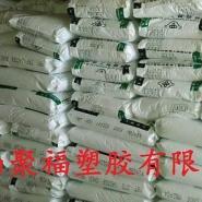 1100浙江塑料原料PBT南亚图片