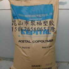 供应塑料橡胶供应商GR-30