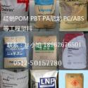 温州POM聚甲醛塑料原料售货点图片