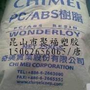 徐州塑胶原装ABS塑料橡胶生产厂家图片