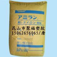 独家代理供PA6 CM1011G-20江苏 温州 金华宁波质优价廉