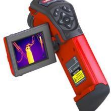 供应优利德红外热像仪UTi80