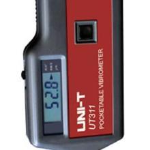 供应优利德测振仪UT311