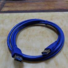 供应深圳工厂A公对A母USB延长数据线