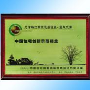 广州木质台历办公礼品定做图片