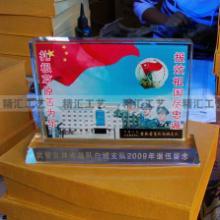 供应广州老兵退伍纪念品定做、军区建会周年纪念品、工程竣工典礼纪念品