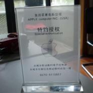 广州水晶授权牌公司图片