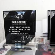 广州水晶奖盘厂家加盟商授权牌厂家图片