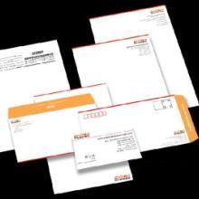 观澜信封印刷-石岩信纸设计-沙井便笺订印-福永信笺表格印刷