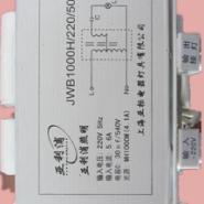 防亚电感镇流器1000W图片