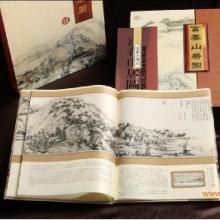 供应珠海定制丝绸书画印LOGO