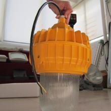 供应BC9300内场防爆灯/气体放电灯光源/高强度路合金材料