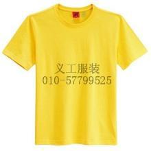供应北京工作服 通州工程服 团体工装制服最新信息:北京您满意的合作商图片