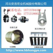 供应节流装置标准孔板,测量气体、液体、蒸汽
