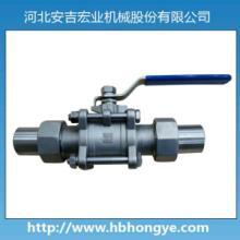 供应三件式活接对焊球阀,三片式活接对焊球阀图片
