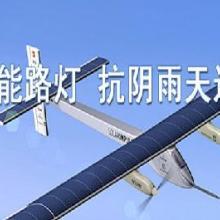 供应太阳能路灯YZY-LD-006