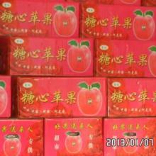 供应苹果,红富士、陕西红富士、山东水晶红富士、新疆阿克苏苹果图片