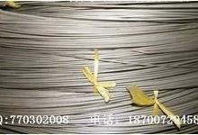 供应钛及钛合金丝