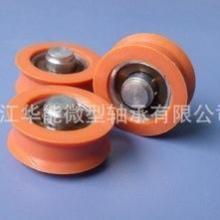 供应V型槽塑料滑轮门窗滑轮尼龙包塑滑轮V型滑轮直销批发