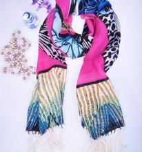 供应女式花色围巾