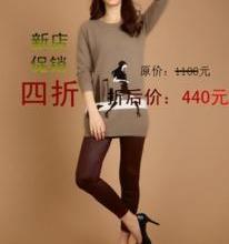 供应2013新款女式长款淑女图貂绒毛衣貂绒衫 针织衫 羊绒衫 打底衫