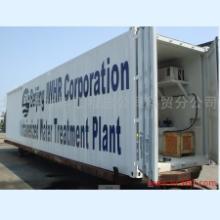供应集装箱式海水淡化设备