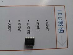 非隔离降压型LED驱动IC【 SR9128-非隔离降压型LED驱动I