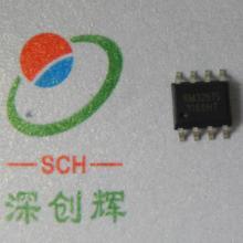 供应RM3260T RM3260T驱动IC