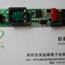 供应NEW3非隔离LED驱动IC-深圳代理批发
