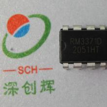 供应RM3261S-51W-LED驱动IC