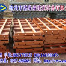 供应钢模板