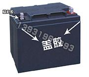 蓄电池壳盖胶图片