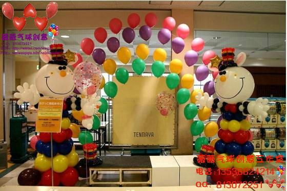 气球 一束 商场