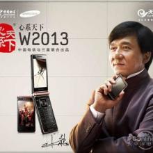 供应三星电信版双卡版w2013手机 三星w2013双卡双待手机