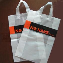 供應徐州塑料袋廠家