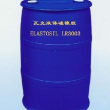 长期供应台湾-硅橡胶