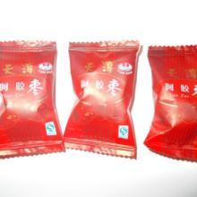 供应红枣蜜饯直销