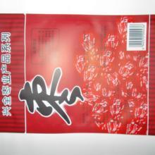 供应红枣蜜饯厂家
