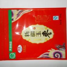 供应红枣蜜饯价格