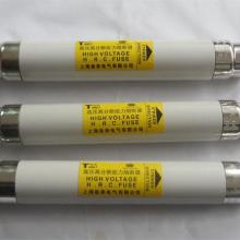 供应高压熔断器,XRNT-10KV/(1-40)A高压限流熔断器
