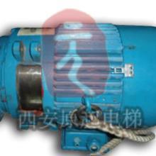 奥的斯电梯曳引机制动器YFD132M-4