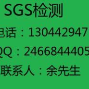 PP塑料SGS检测报告图片
