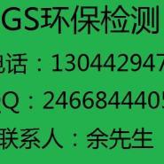 深圳环保ROHS测试图片
