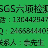 汕头SGS检测图片