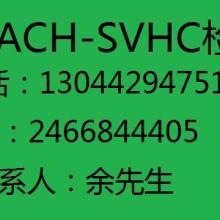 电炉REACH84测试SGS测试,电热盘REACH84检测中心