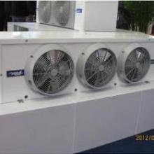 供应上海最优惠的冷风机销售公司