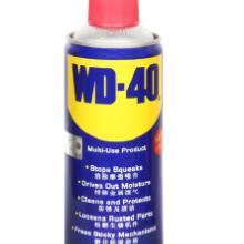 供应WD-40除湿防锈润滑剂