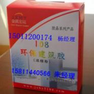 北京108建筑胶粉图片