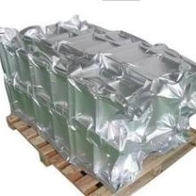 供应天长重型机械包装/大型铝箔拉链袋